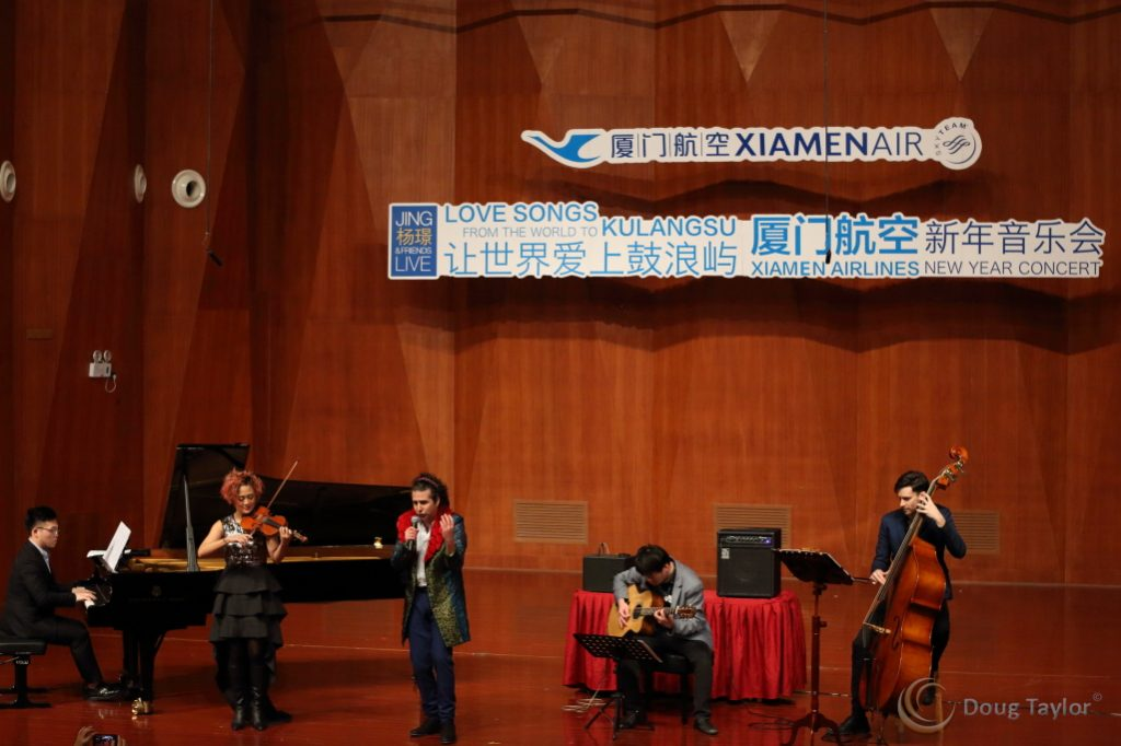 Xiamen Air New Year's Concert, Gulangyu Concert Hall
